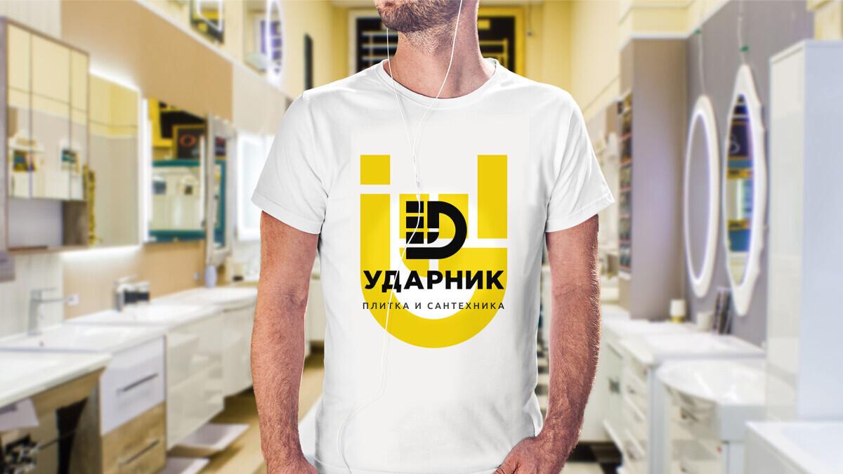Как правильно создать логотип компании в Крыму?